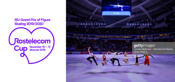 ISU Grand Prix Rostelecom Cup : video, risultati e highlights