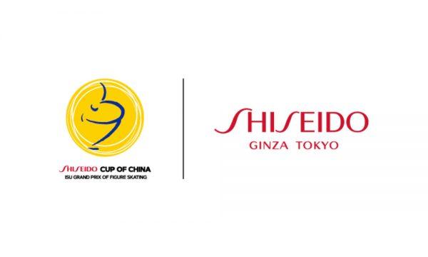 ISU Grand Prix 2019 Cup of China: dove vederlo, programma, orari e atleti in gara