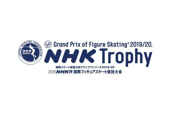 Grand Prix 2019 NHK Trophy: dove vederlo, programma e atleti in gara