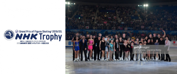 ISU Grand Prix NHK Trophy : video, risultati, highlights