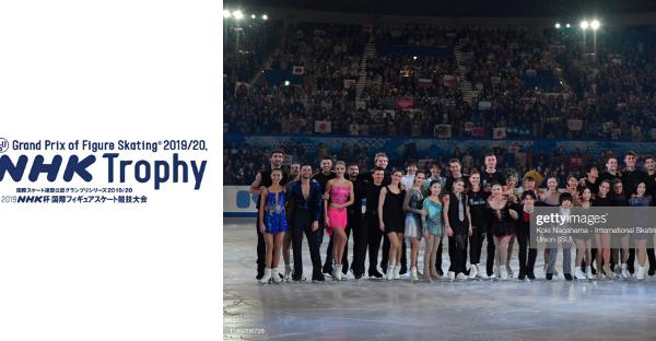 ISU Grand Prix NHK Trophy : video, risultati, highlights