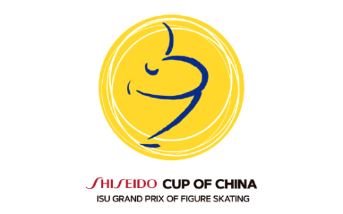 Grand Prix 2020 SHISEIDO Cup of China: dove vederlo, programma e atleti in gara